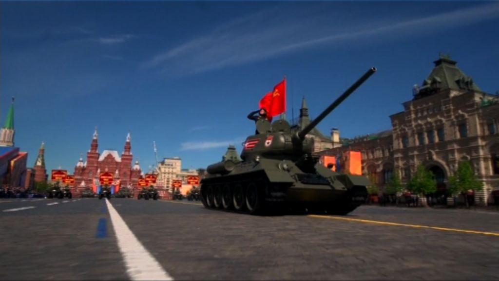 俄羅斯閱兵紀念衛國戰爭勝利