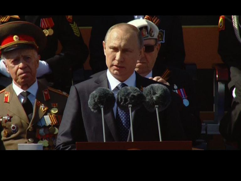 普京:國際合作基本原則被忽視