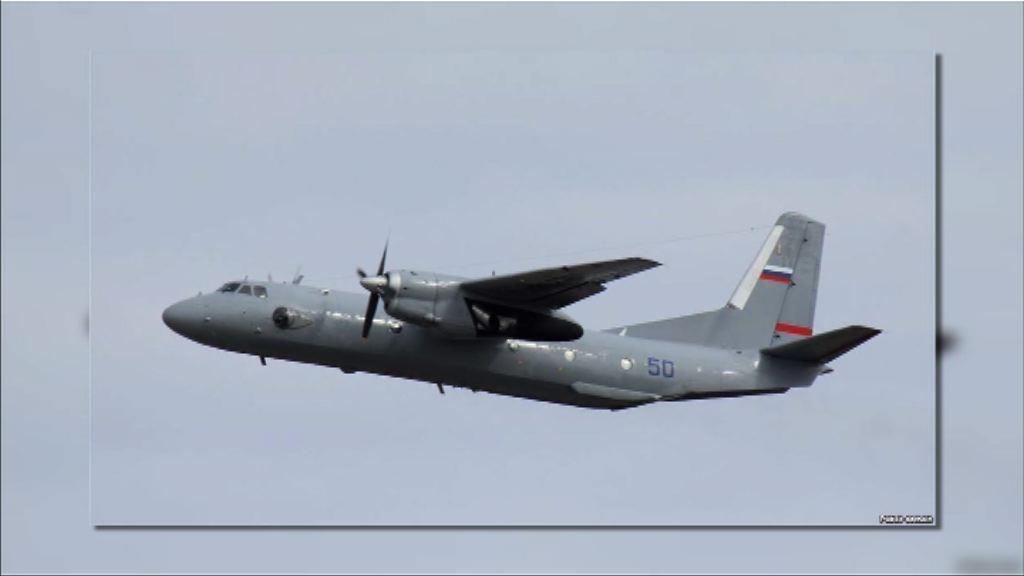 俄運輸機於敘利亞墜毀釀39死