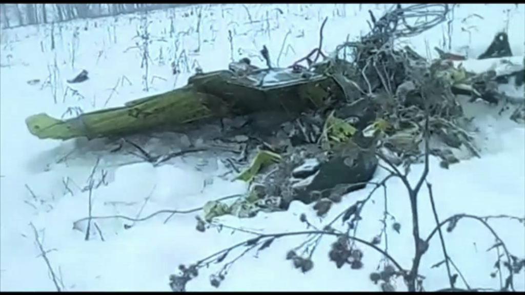 俄羅斯客機墜毀 消息指機上所有人罹難
