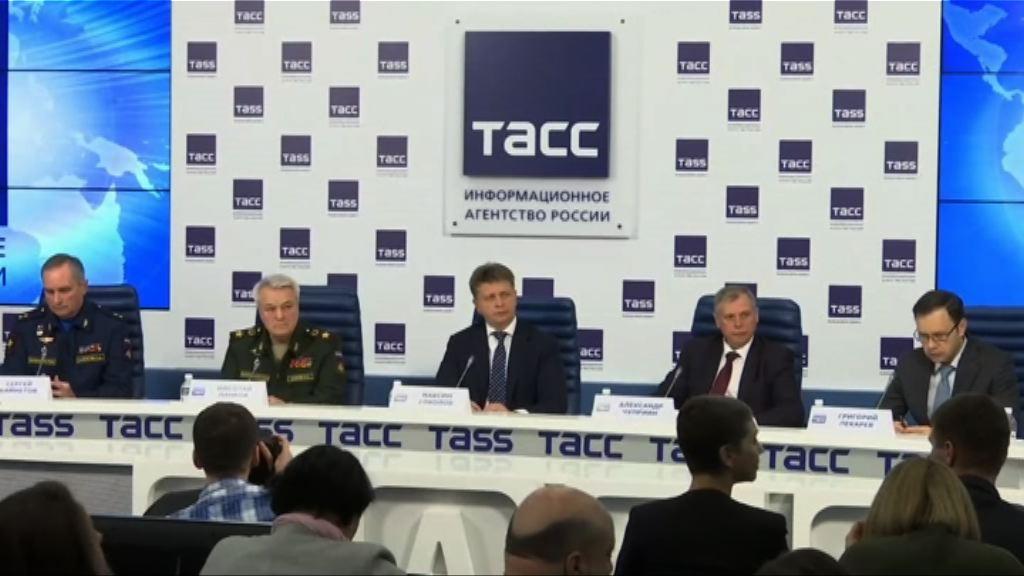 俄當局稱飛機墜毀前並無爆炸
