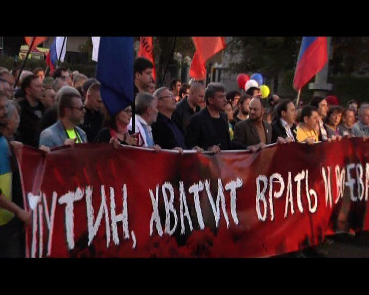 俄羅斯逾萬人示威反對介入烏東