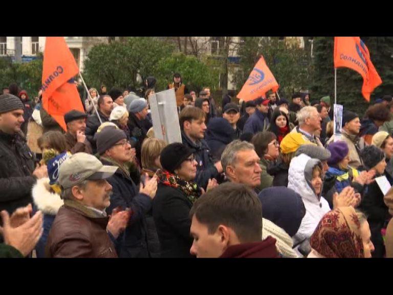 俄國民眾示威反對空襲敘利亞