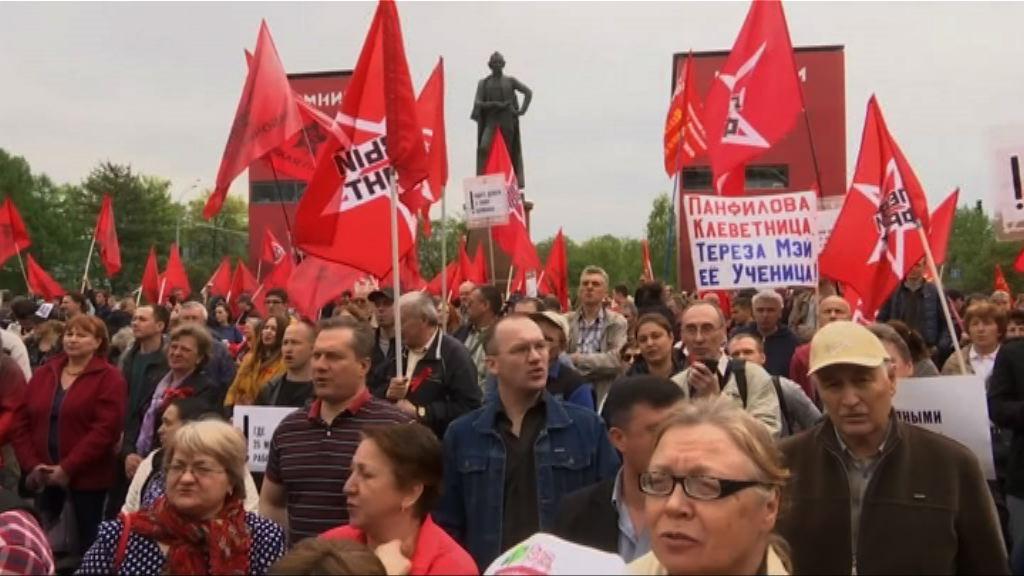 莫斯科再有反普京示威