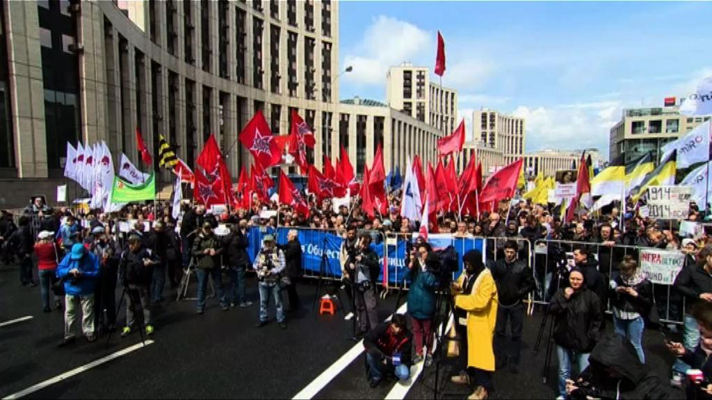 莫斯科數千示威者舉行反政府集會