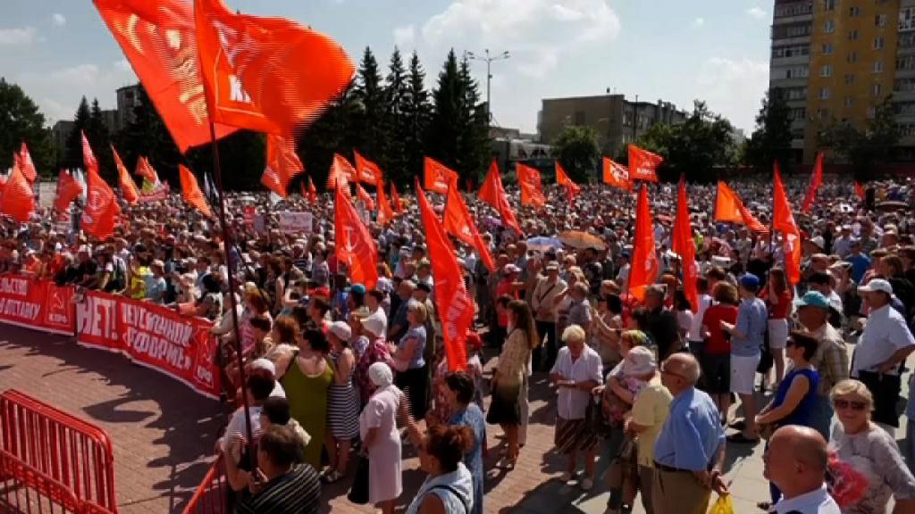 俄羅斯民眾反對政府調高退休年齡