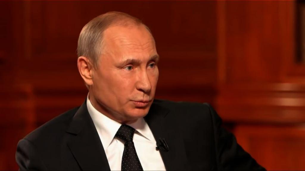普京透露曾指示擊落被劫持客機