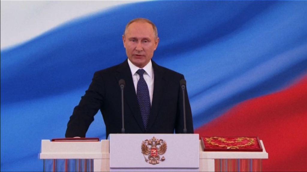 普京宣誓展開第四個總統任期
