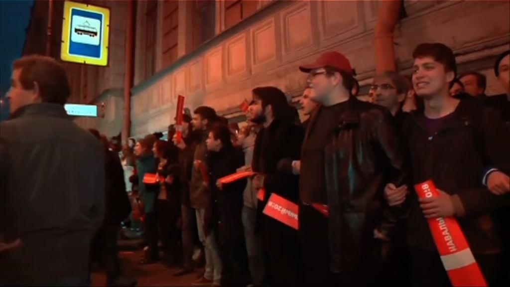 俄羅斯多地示威要求普京下台