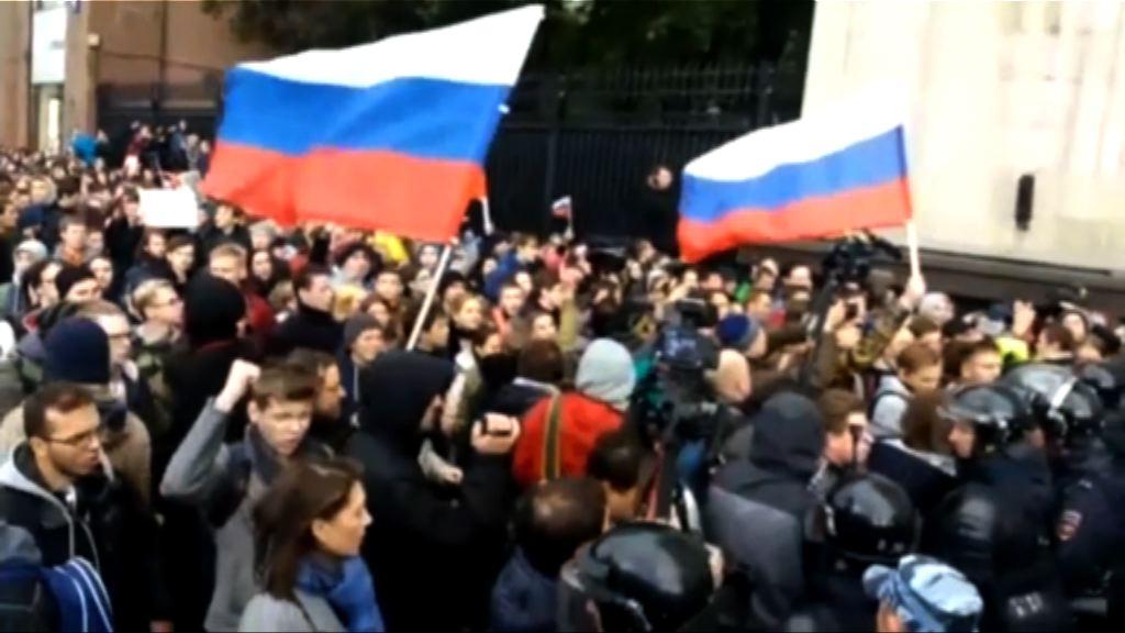 俄羅斯反對派示威要求普京下台