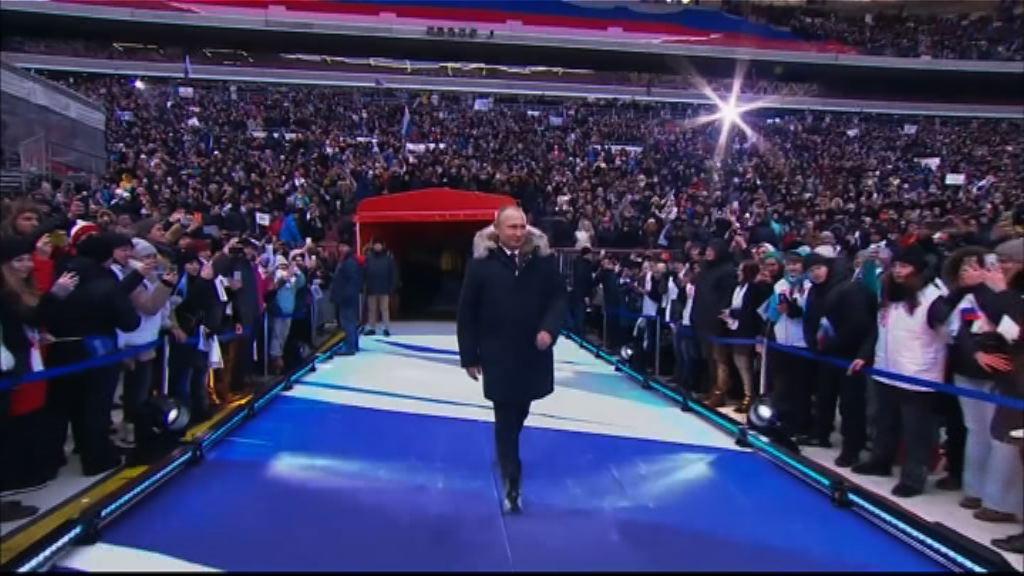 俄國逾十萬人出席普京造勢大會