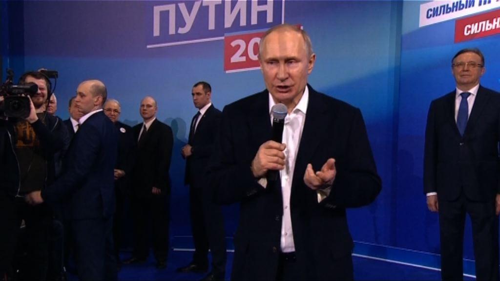 俄羅斯大選 普京得票逾七成