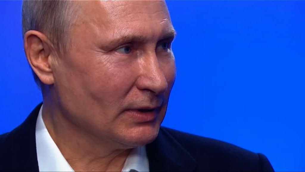 俄羅斯大選 普京得票逾七成六篤定勝出