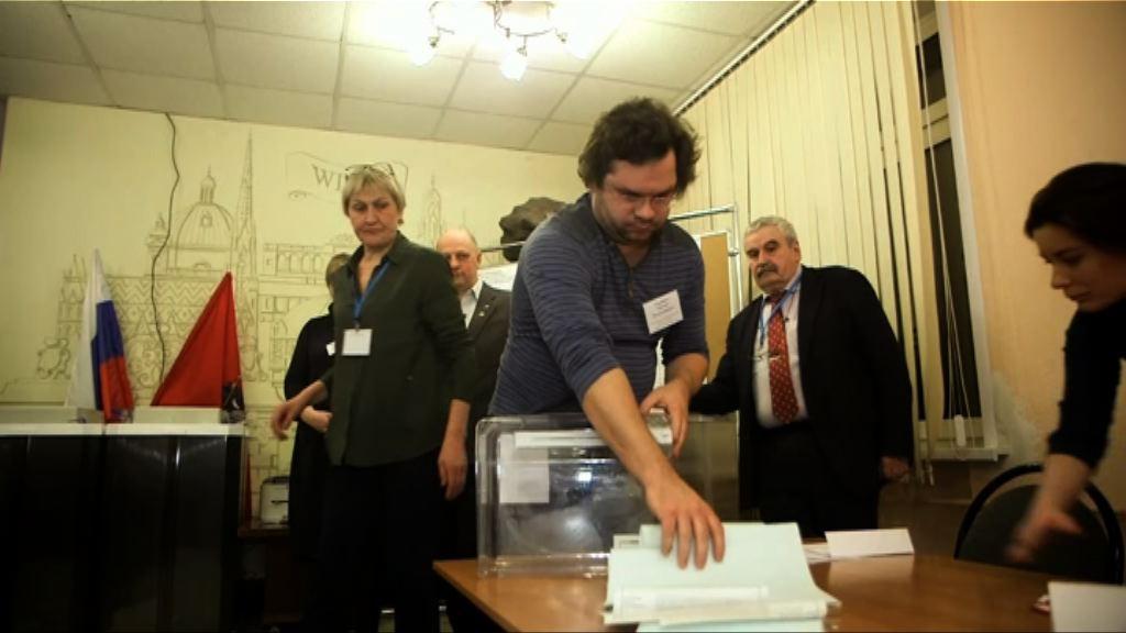 俄羅斯總統大選 反對派指選舉有違規情況