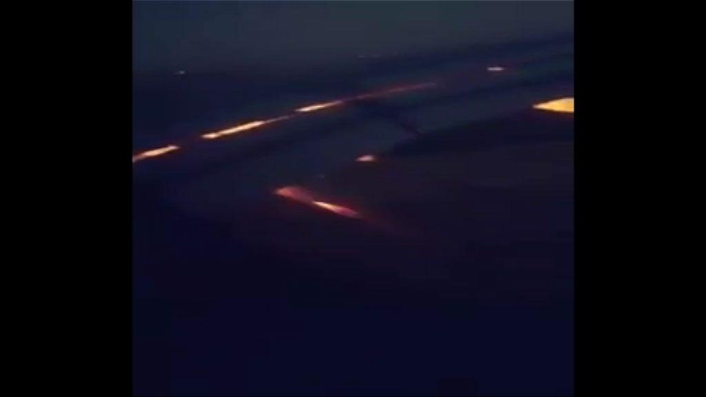沙特球員所乘飛機疑撞鳥發生故障