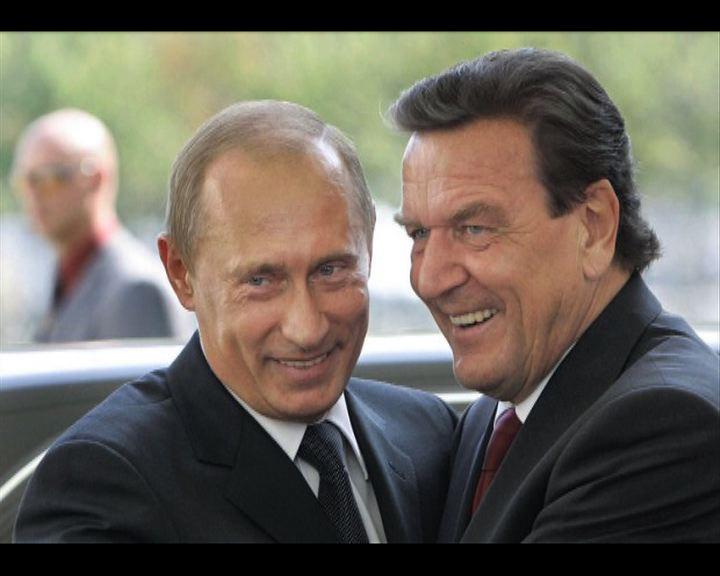 施羅德屢為俄羅斯說好話惹抨擊