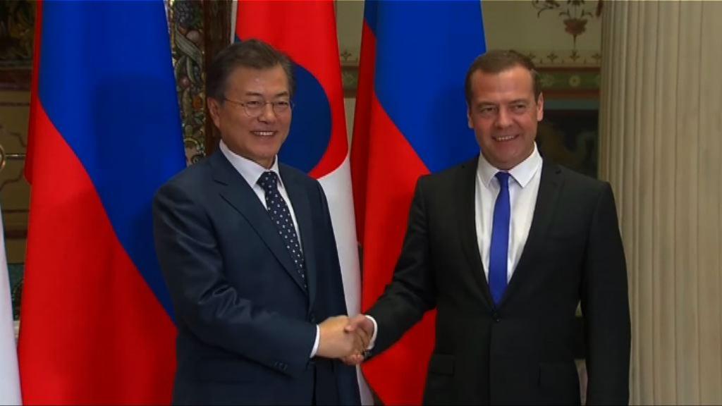 南韓總統文在寅訪問俄羅斯