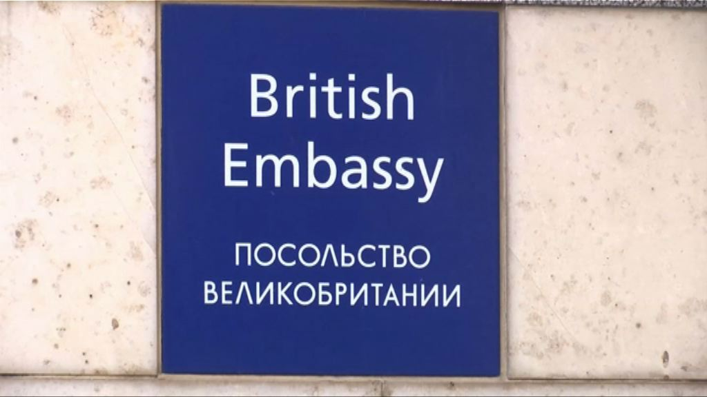俄羅斯要求英國再削減駐俄外交人員