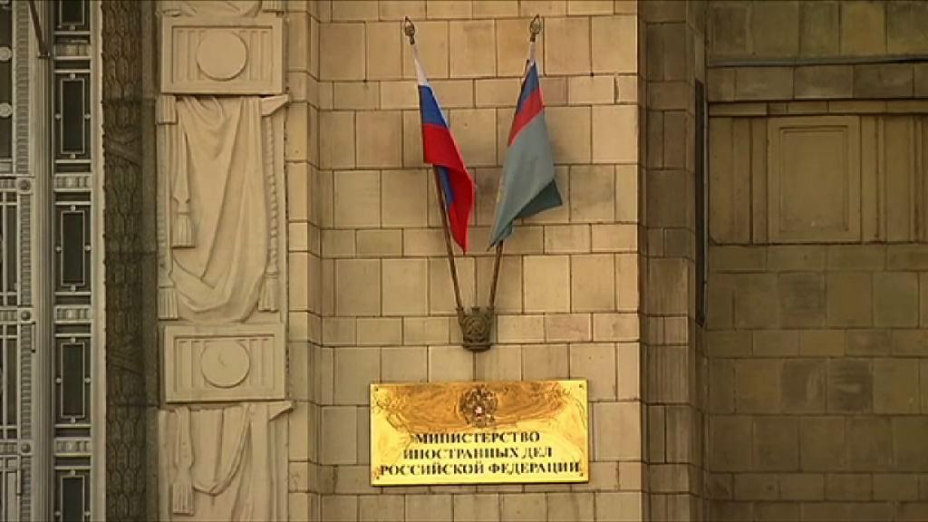 俄羅斯下令再縮減英國外交人員數目