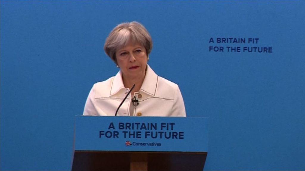 文翠珊:永不容忍俄方對英國威脅