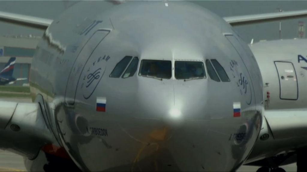 英國指登上俄客機搜查屬例行巡查