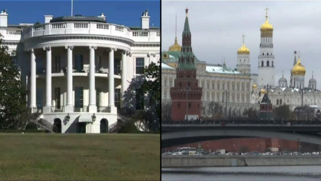 俄羅斯驅逐755名美國外交人員