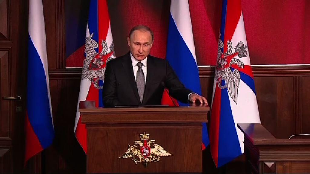 普京否認俄羅斯干預美國大選