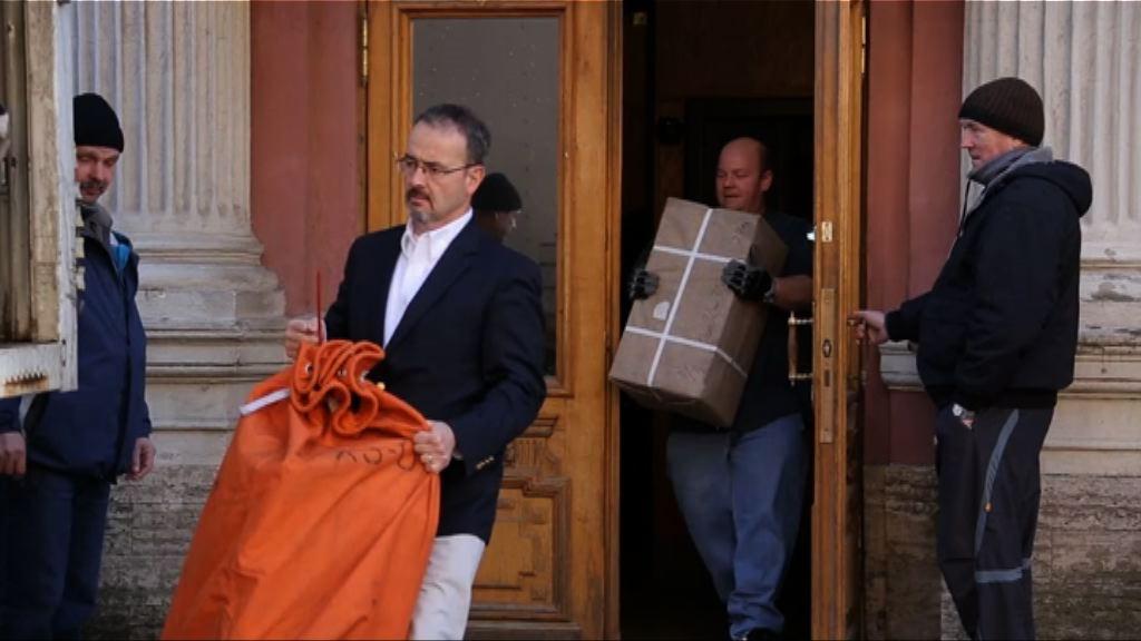 聖彼得堡美國領事館工作人員撤離