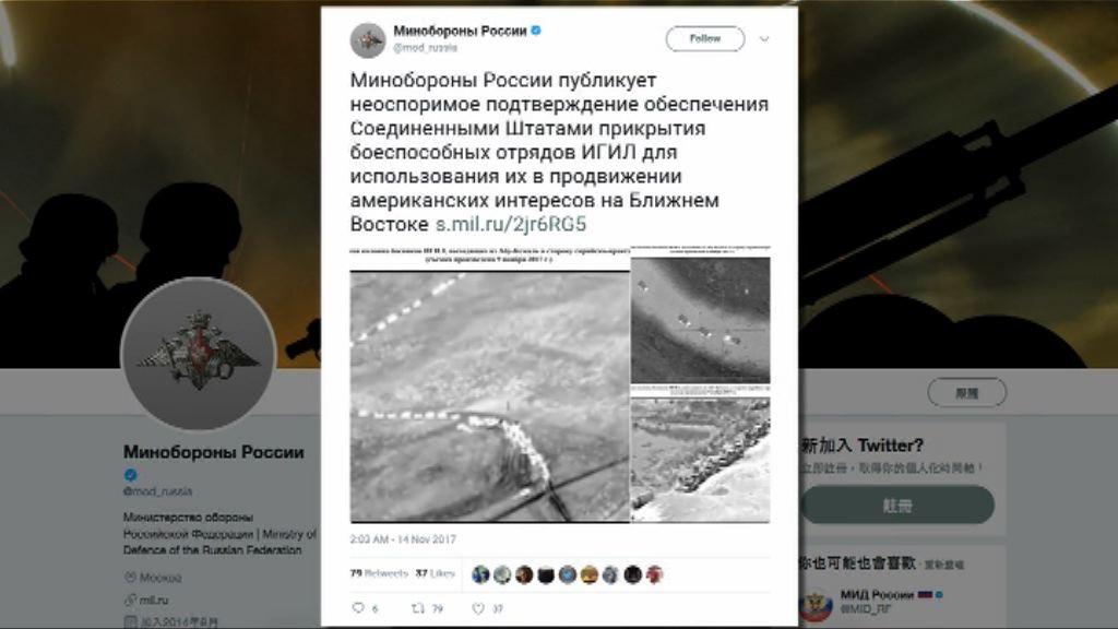 俄國防部貼電玩相指控美支援IS