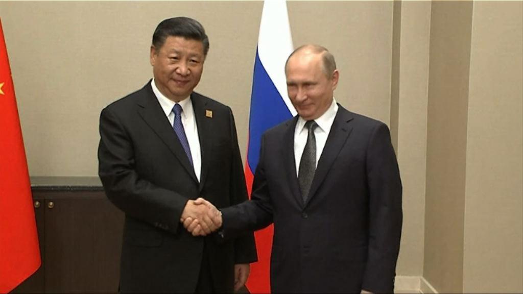 習近平國事訪問俄羅斯晤普京