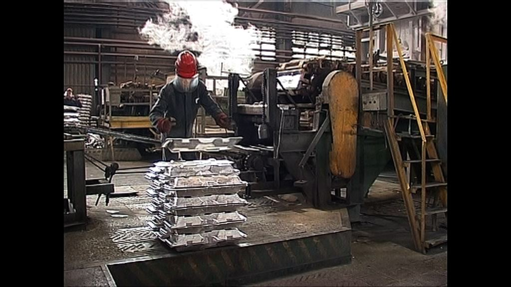 【應對美制裁】傳俄鋁與中資磋商鋁材交易