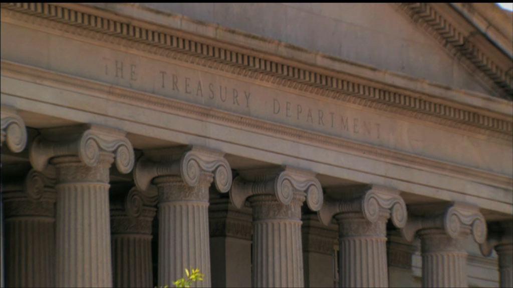 【俄鋁風波】美財政部:若歐柏嘉放棄控制權或減輕制裁