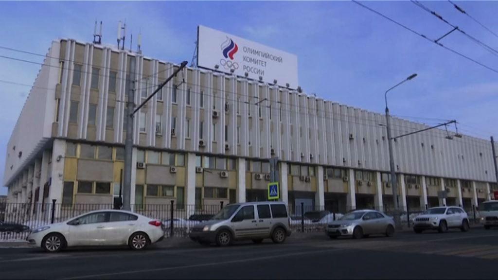 國際奧委會恢復俄羅斯會員資格即時生效