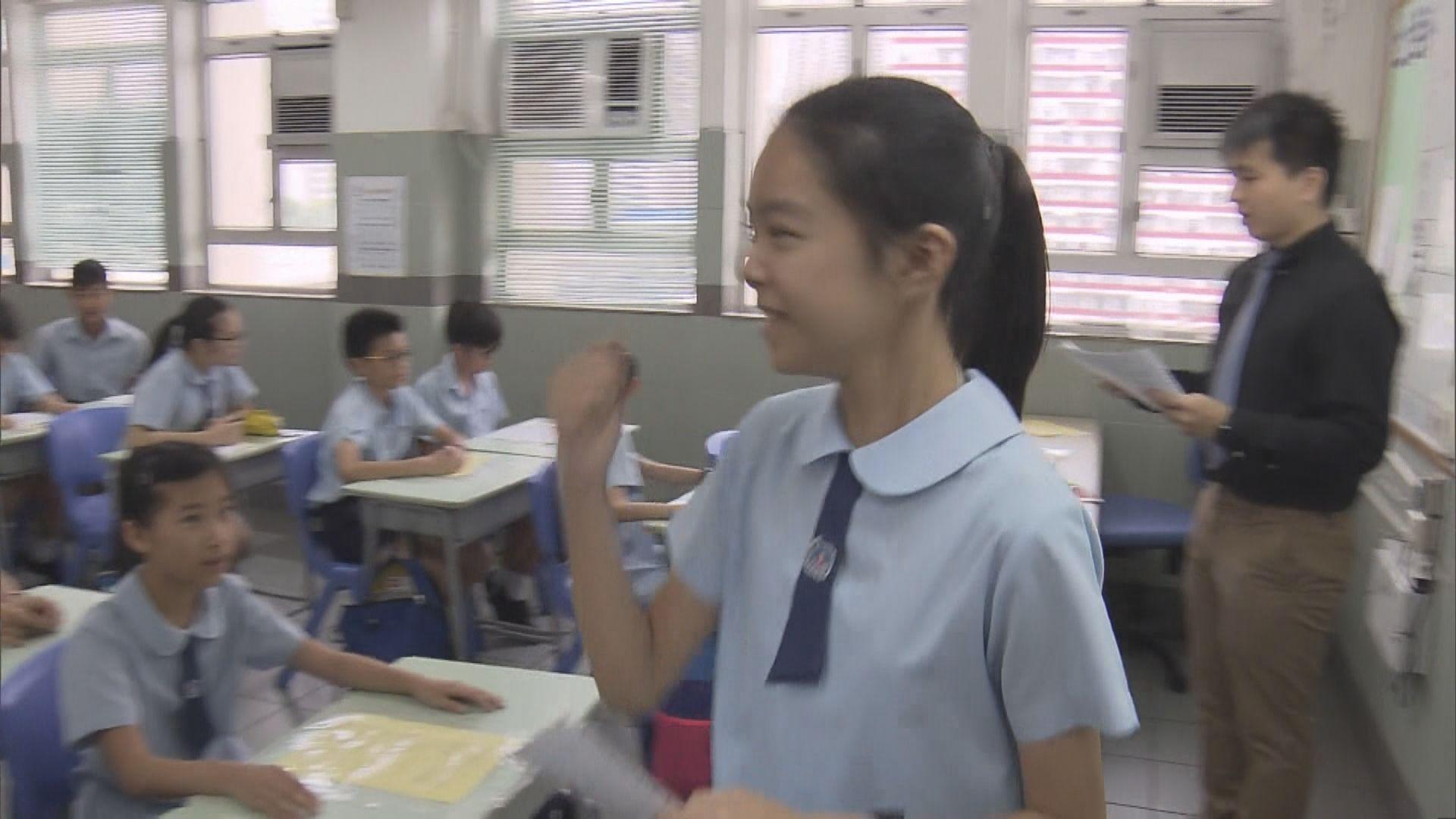 升中派位公布 學生返學校領取派位結果