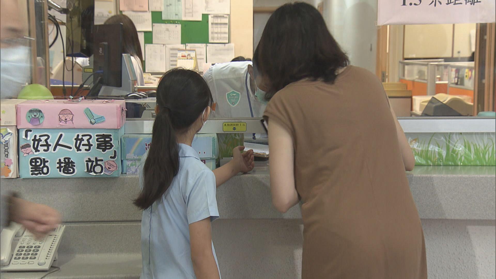 小學校長:受疫情影響學生叩門時較注重筆試成績
