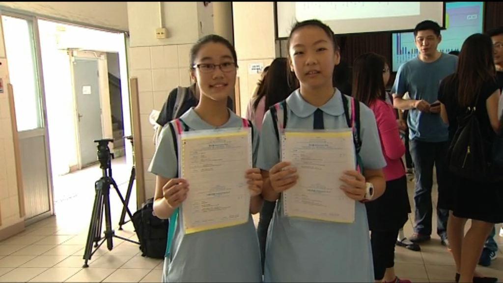 升中派位放榜 有學生對結果感高興