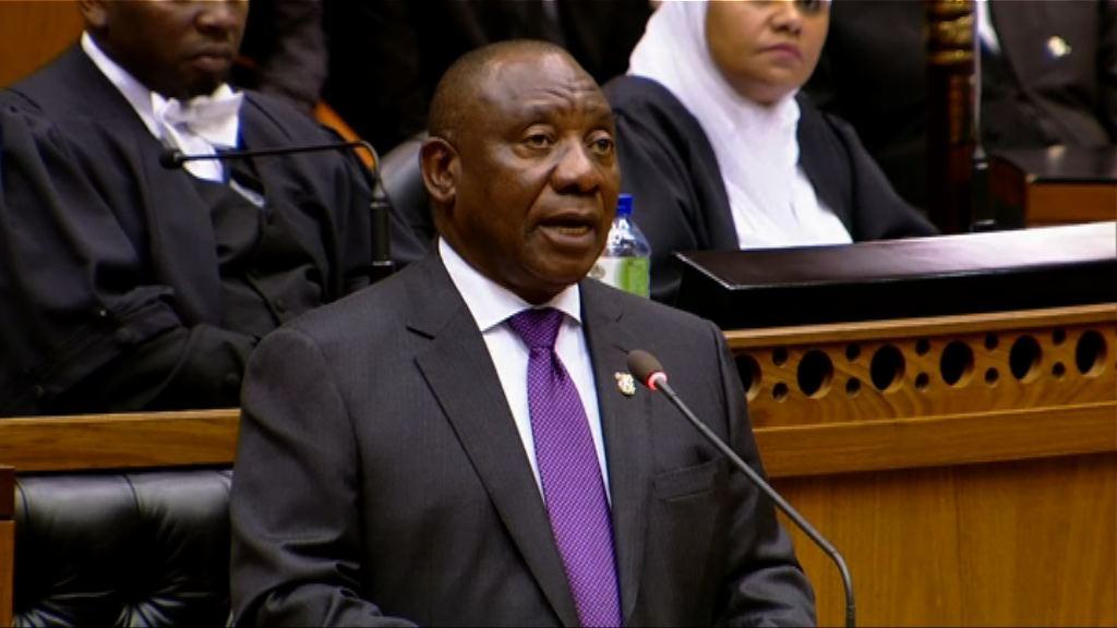 南非總統拉馬福薩闡述政策大綱