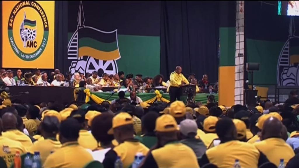 南非執政黨召開黨大會選新主席