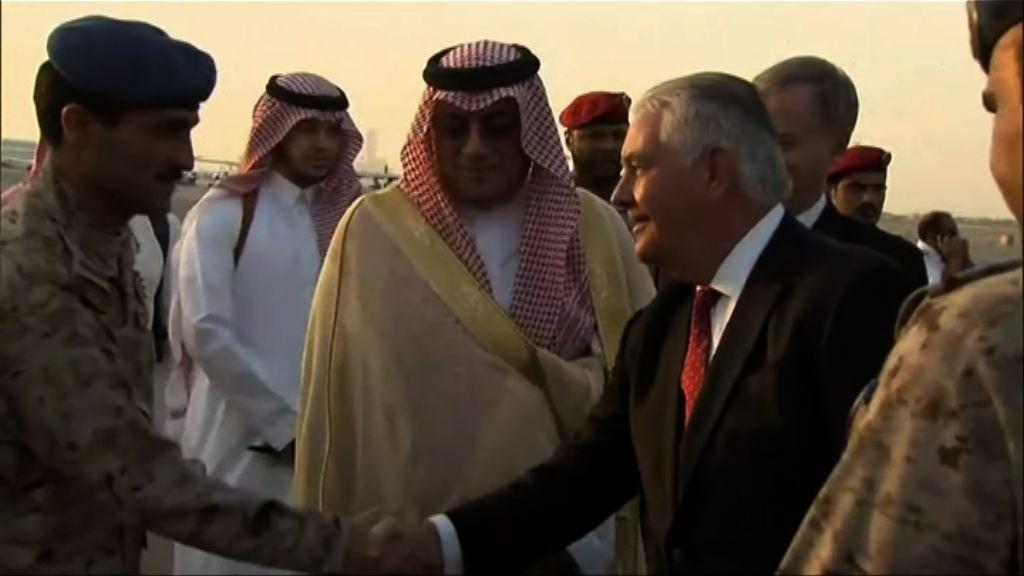 蒂勒森抵達沙特阿拉伯訪問