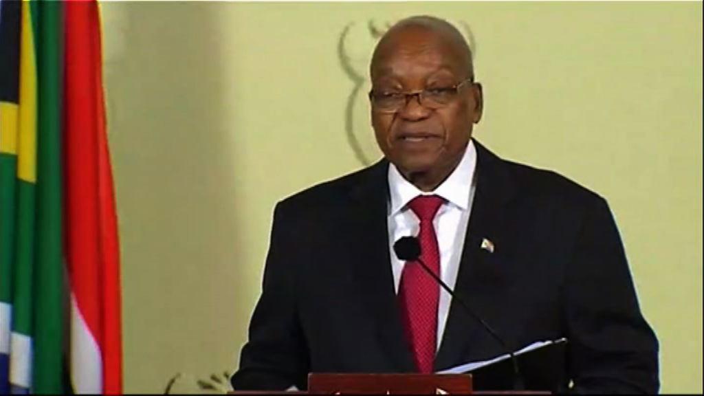 祖馬宣布即時辭任南非總統