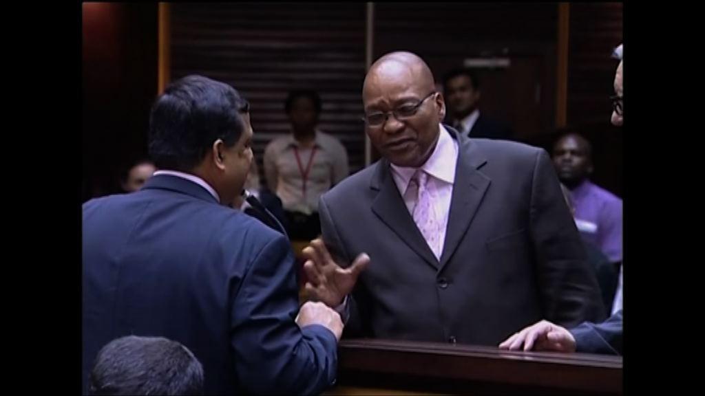 南非前總統祖馬被控貪污等罪名