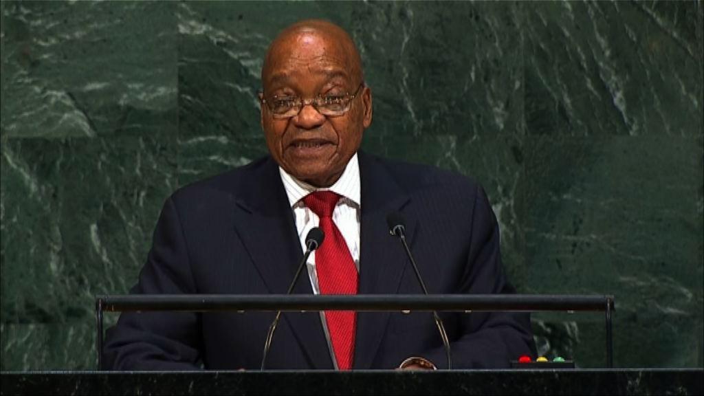 南非執政黨要求總統祖馬48小時內下台