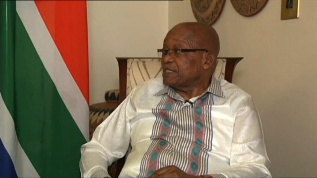 南非總統祖馬建議完成金磚國家會議後下台
