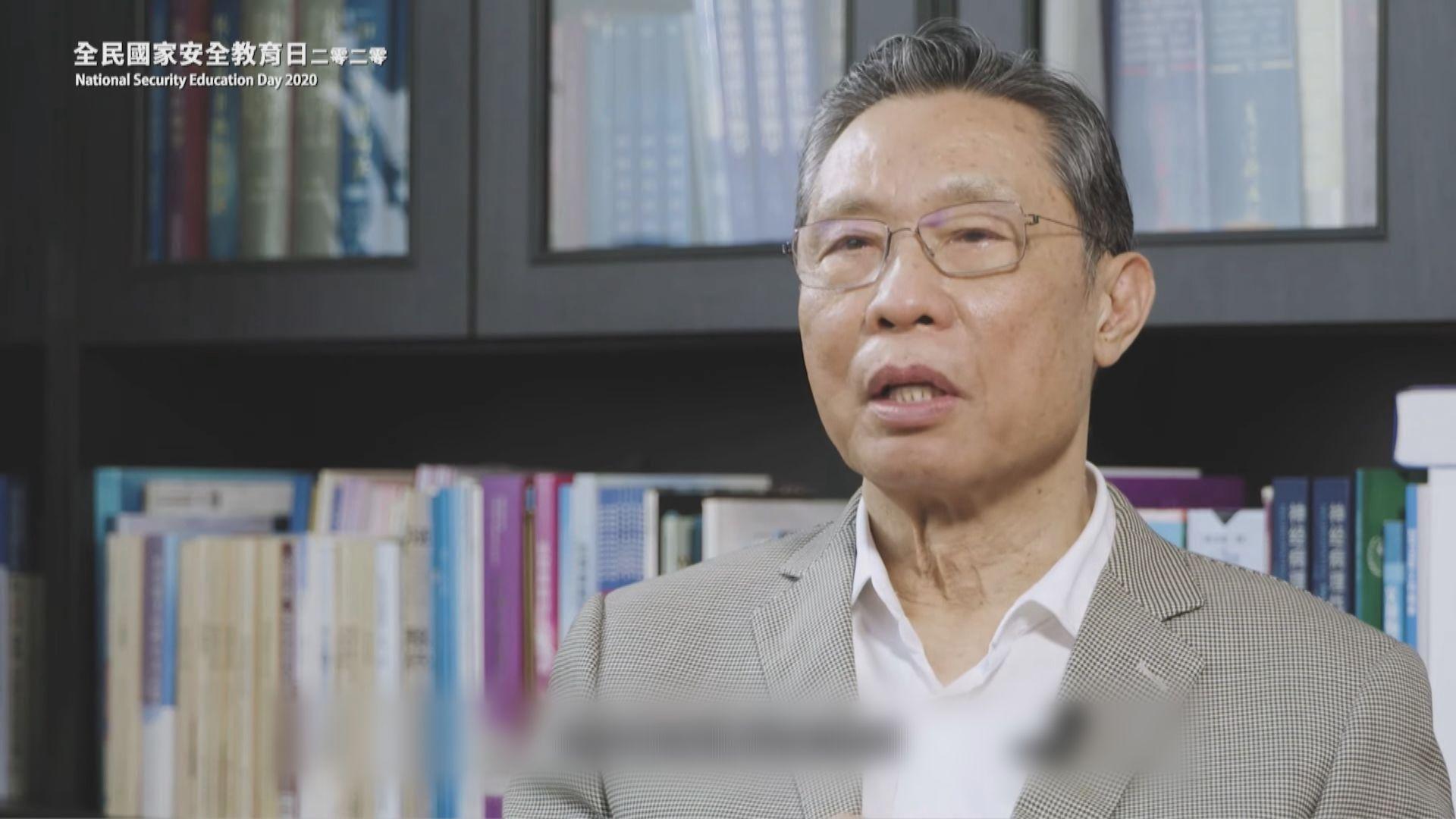 鍾南山:香港防疫工作相當不俗但不能鬆懈