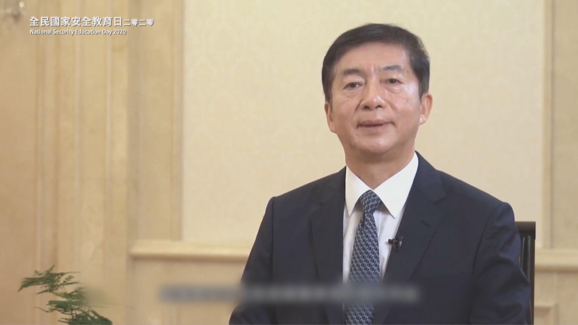 駱惠寧:港維護國家安全制度不夠完善 是突出短板