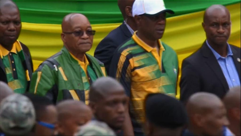 南非總統祖馬被指勾結富商貪污洗錢