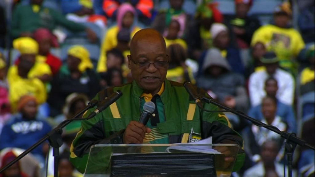 南非總統不信任動議將以不記名投票