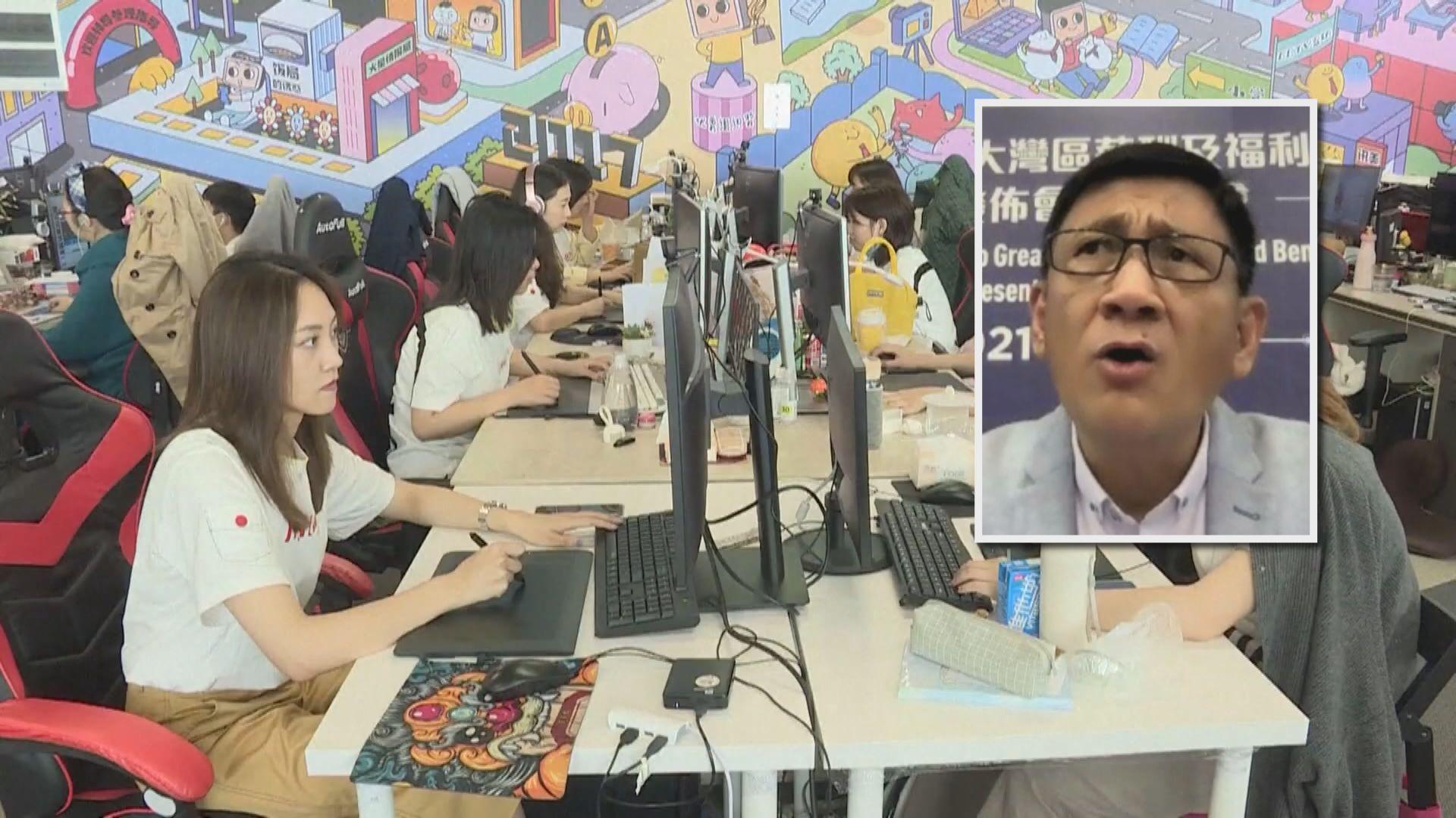 學者:廣東龍頭城市薪酬加福利 整體與香港趨向接近