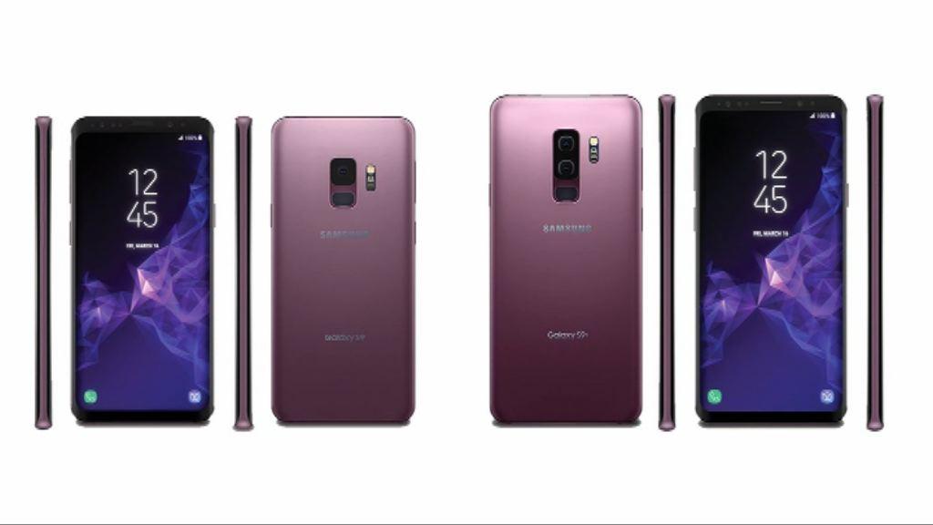 三星發布Galaxy S9智能手機