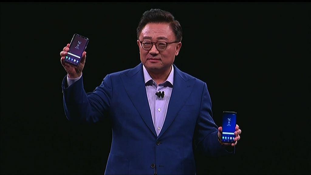 【外型輸晒?】S9超強「裝備」!「超慢動作」完勝iPhone X
